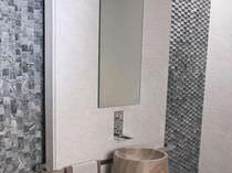 Piastrella da interno / da bagno / da parete / in quarzite
