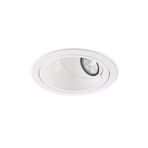 Faretto da incasso a soffitto / da interno / HID / alogeno