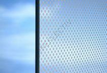 Pellicola di sicurezza anticalore / per vetri