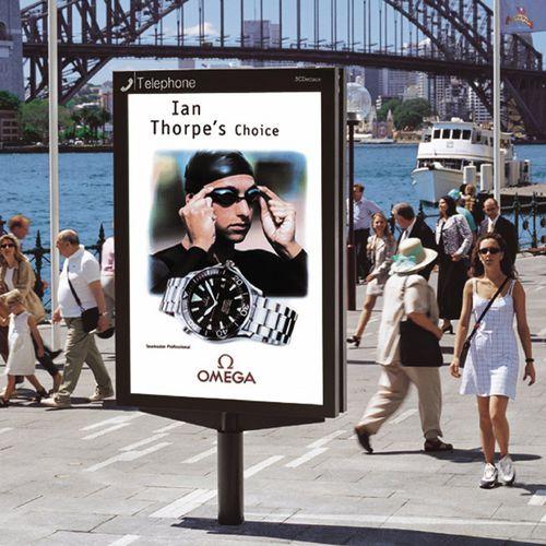 cartello pubblicitario da interno / da esterno / digitale / luminoso