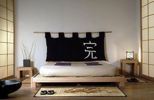 letto tatami / matrimoniale / moderno / in legno