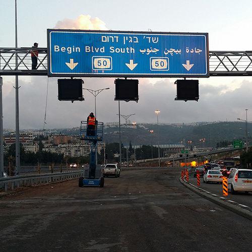 pannello segnaletico stradale a messaggio variabile