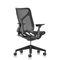 poltrona da ufficio moderna / a rete / ergonomica / rossa