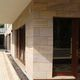 rivestimento di facciata in pietra naturale / in gres porcellanato / testurizzato / liscio