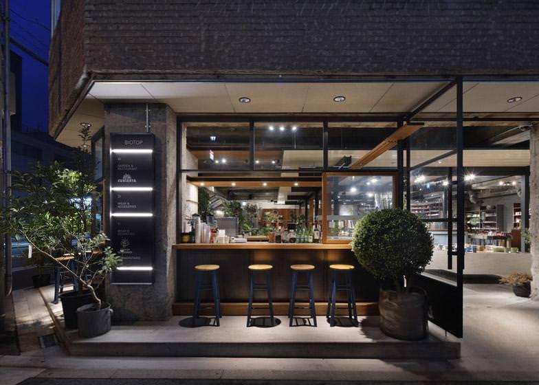 Ufficio Nuovo Japan : Supponga i montaggi industriali di accoppiamenti dell ufficio