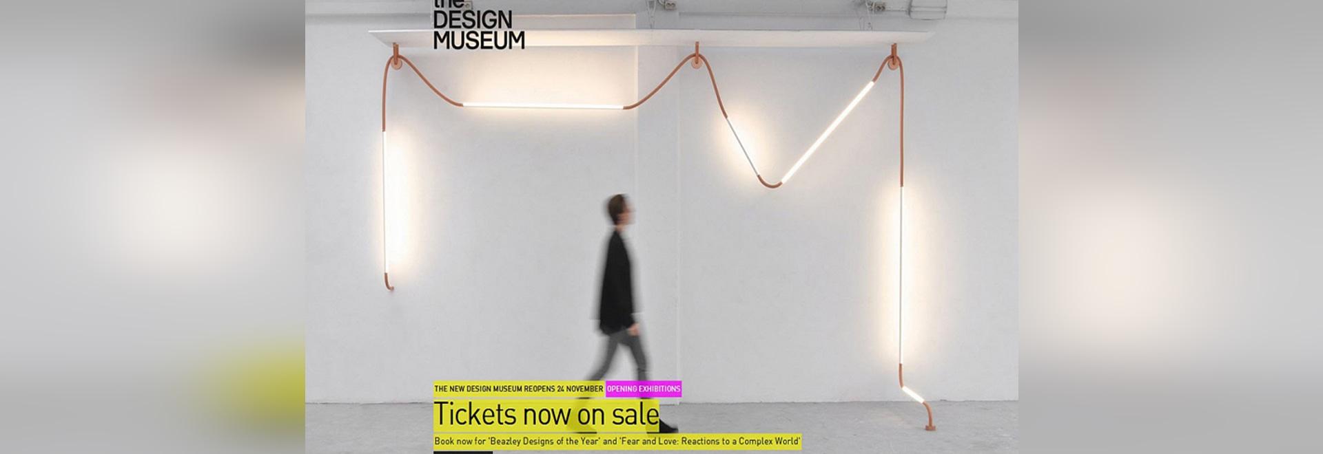 Londra: Il museo ibrido