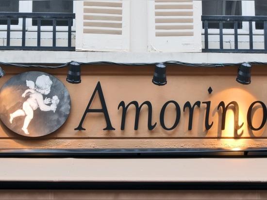 Amorino - Samsara