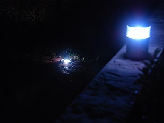 Illumina la notte!
