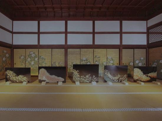 Il WaGlass giapponese di Mitsuyasu Yokota dell'artista e dell'architetto