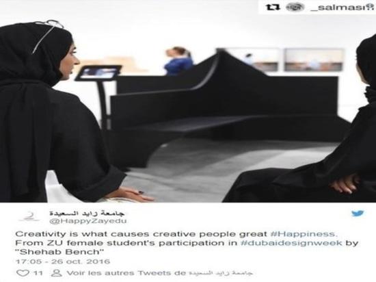 Il Dubai: Padiglioni & più di Abwab