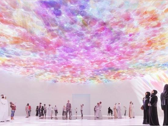 """padiglione vivente impossibile dell'acquerello delle progettazioni del cocksedge di Paul"""" per l'Expo Dubai 2020"""