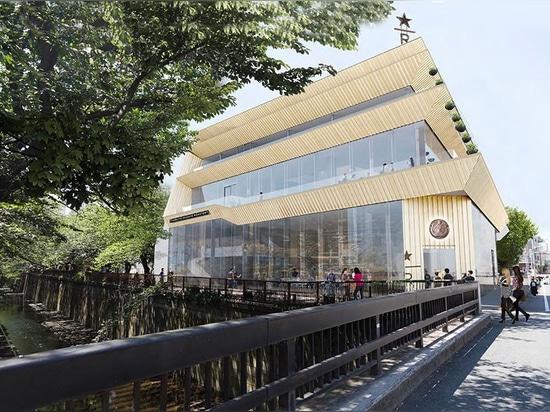il kuma di kengo sta progettando un roastery della riserva di starbucks per Tokyo