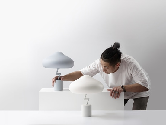 Lampada di Jinyoun Kim Has Designed The Lightning