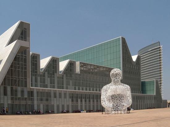 Centro congressi di Saragozza – Spagna