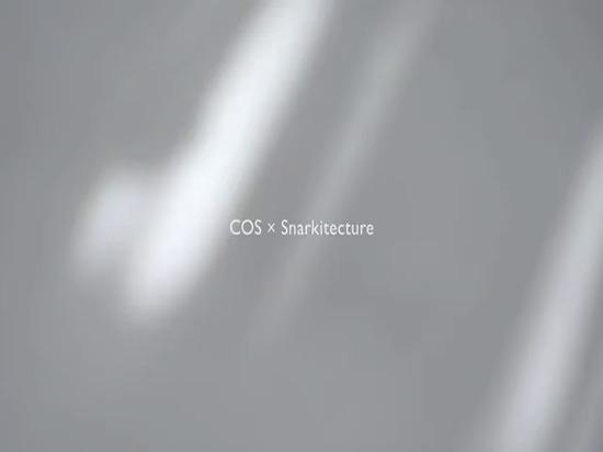 Snarkitecture genera il warren dei nastri della tessile per COS