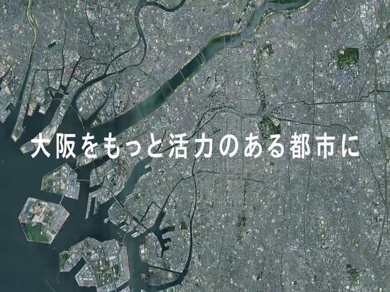 la metropolitana di Osaka progetta la ricostruzione su grande scala con la stazione futuristica del grattacielo in yumeshima