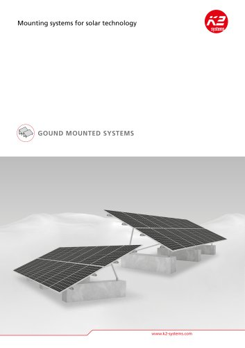 Brochure: ground mounted systems
