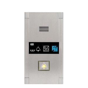 sistema di citofono di emergenza / per ascensore / in metallo