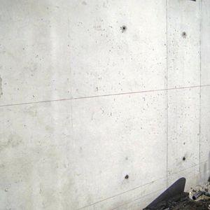 calcestruzzo autocompattante / di sicurezza / per seminterrato / per edifici