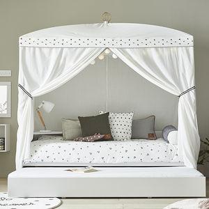zanzariera per letto singolo