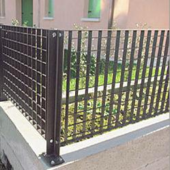 recinzione da giardino
