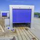 porta industriale a libro / in metallo / a tenuta stagna / per cantiere navale