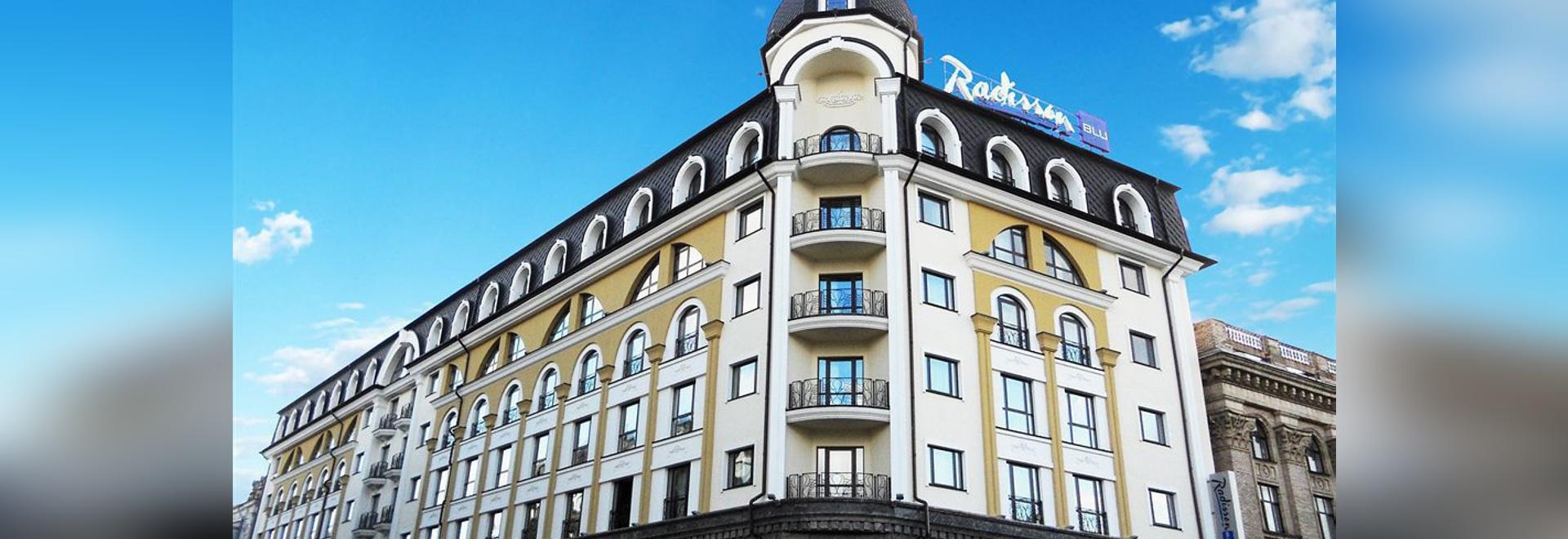 HOTEL BLU DI RADISSON DELLA FACCIATA, KIEV
