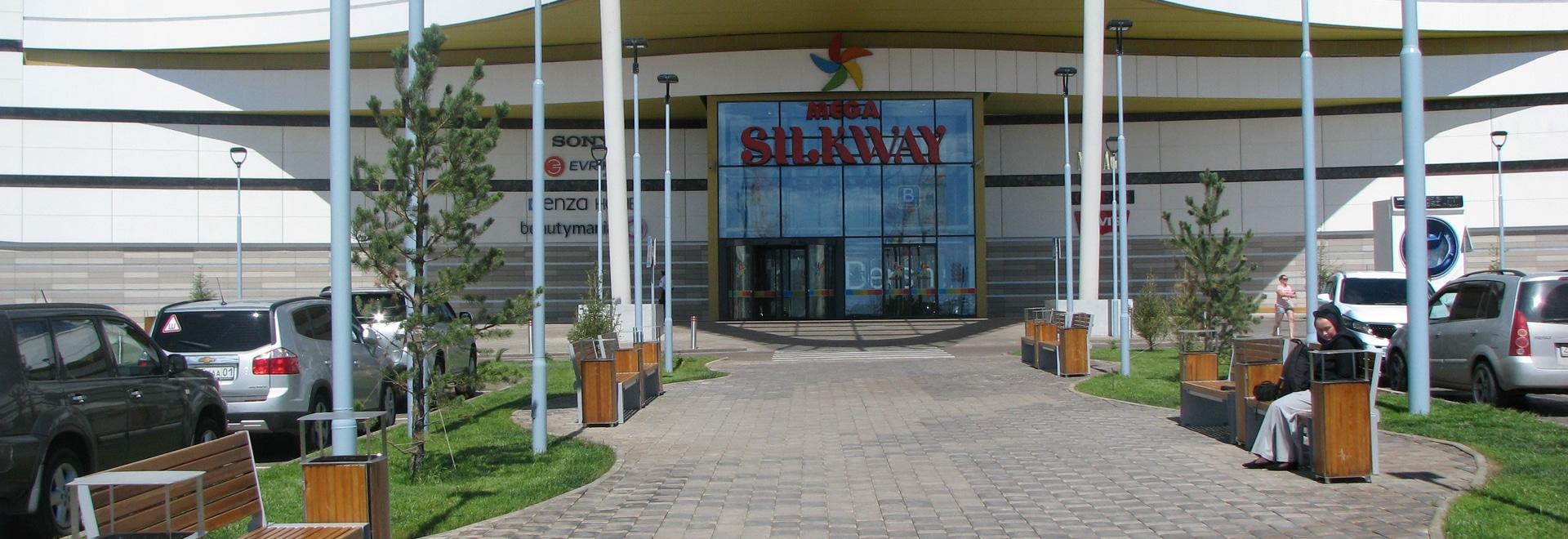 Progetto Silkway mega del centro commerciale