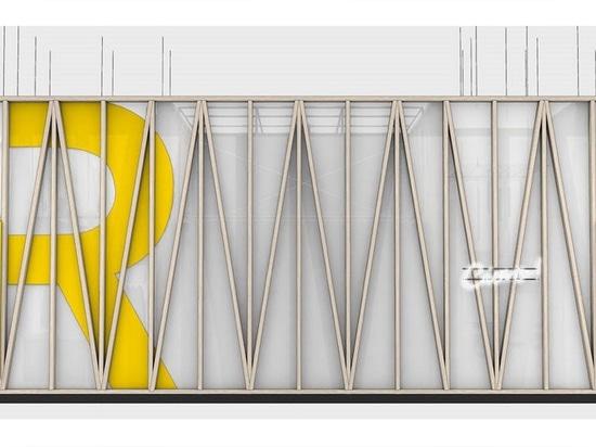 Reggiani a EuroShop 2017 con Light+Shade: riflettori accesi sul retail