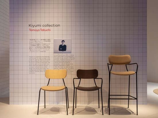 Kiyumi, la forma dell'essenzialità by Tomoya Tabuchi per Arrmet