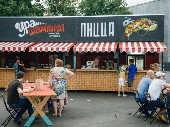 Mercato estivo a VDNKh, Mosca