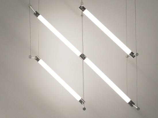 Il sistema di illuminazione Mazha modulare ed estensibile