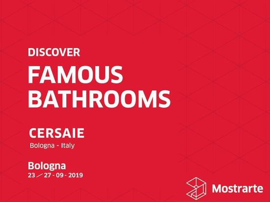 Cersaie Famous Bathroom
