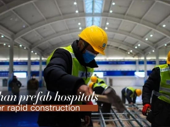 In diretta: La costruzione degli ospedali prefabbricati di Wuhan continua il 31 gennaio 武汉火神山雷神山医院建设最前线 https://www.youtube.com/watch?v=VrIKdDCNNKY
