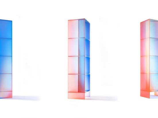 La collezione HALO di BUZAO riflette la luce come un arcobaleno