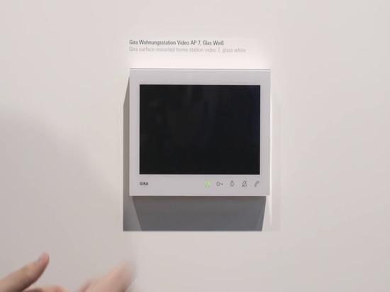 Gira superficie-ha montato la video stazione domestica 7