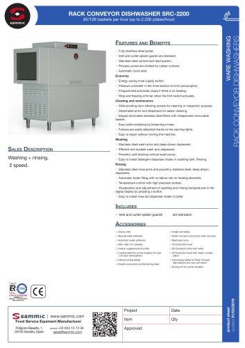 RACK CONVEYOR DISHWASHER SRC-2200