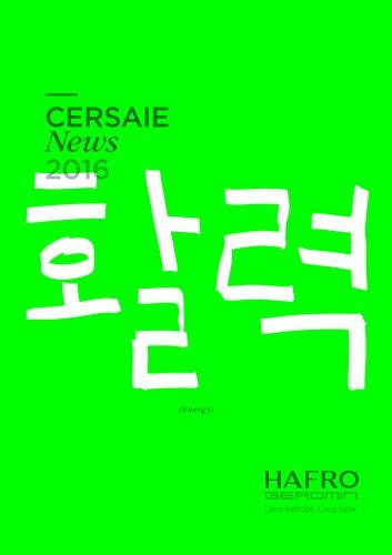 CERSAIE News 2016
