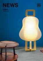 Light News info 2016