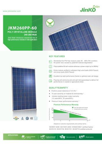 Eagle PID Free Module:JKM260PP-60(240W~260W)