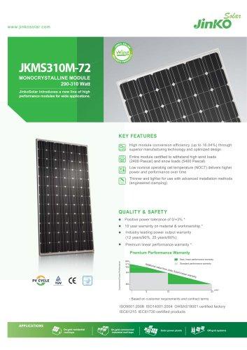 Wing Module(Compact Module):JKMS310M-72(290W~310W)