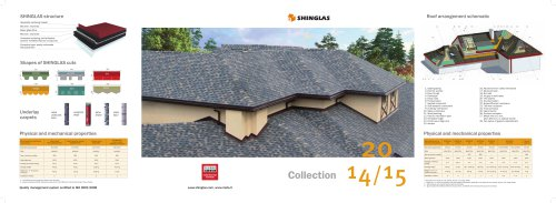 Shinglas collection 2014