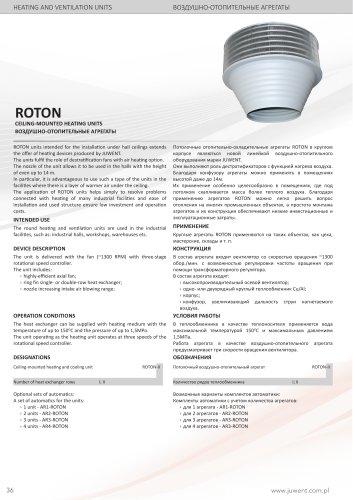 ROTON